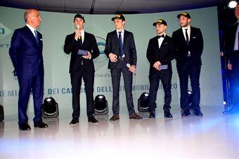 Pirelli Tyre ACI Team Italia, FORMULA REGIONAL EUROPEAN CHAMPIONSHIP
