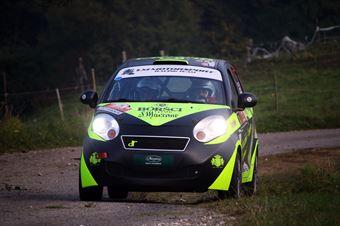 Stefano Cossetti, Marco Limoncelli (DR1 SR #74, LM Motorsport), ITALIAN RALLY CHAMPIONSHIP