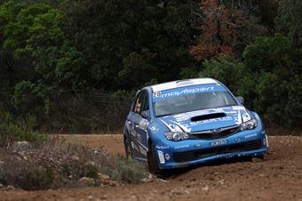 Melegari Zelindo Fenoli Manuel, Subaru Impreza N4 #28, CAMPIONATO ITALIANO RALLY TERRA